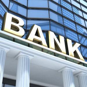 Банки Арсеньево