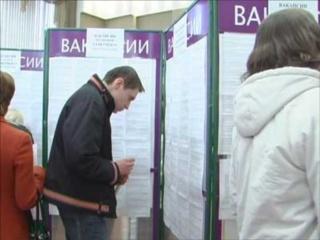 Центры занятости Арсеньево
