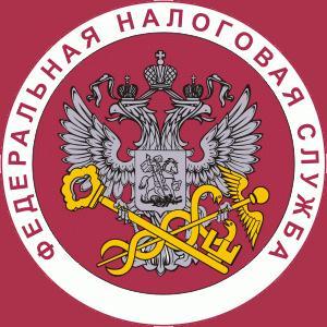 Налоговые инспекции, службы Арсеньево