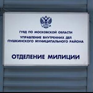 Отделения полиции Арсеньево