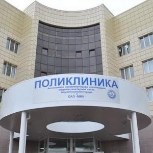 Поликлиники Арсеньево