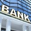 Банки в Арсеньево