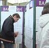 Центры занятости в Арсеньево