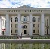 Дворцы и дома культуры в Арсеньево