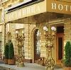 Гостиницы в Арсеньево