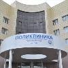 Поликлиники в Арсеньево