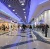Торговые центры в Арсеньево