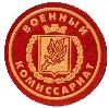 Военкоматы, комиссариаты в Арсеньево